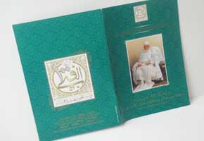 Invitation Card printed at GK Printhouse